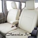 クラッツィオ ハイエースワゴン KZH100系 RZH100系 シートカバー クラッツィオ ジュニア 品番 ET-0233 Clazzio 送料無料