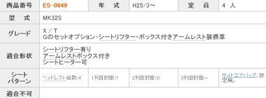 ���ӥ塼�������̵����ڥ���åĥ���/���ڡ�����/MK32S/�����ȥ��С��ۥ֥?����åĥ���������ES-0649��Clazzio