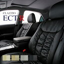 送料無料 Clazzio クラッツィオ シートカバー クラウンアスリート JZS17# クラッツィオ ECT R ETR0185