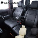 送料無料 Clazzio クラッツィオ シートカバー キャラバン E25 ブロスクラッツィオ EN-0517