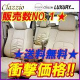 ����̵�� Clazzio ����åĥ��� �����ȥ��С� ���ǥå��� RC1 �饰���奢� ������ EH-2508