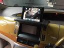 シックスセンス エスティマ 50系 エアロナビバイザー Ver2 SIXTH SENSE
