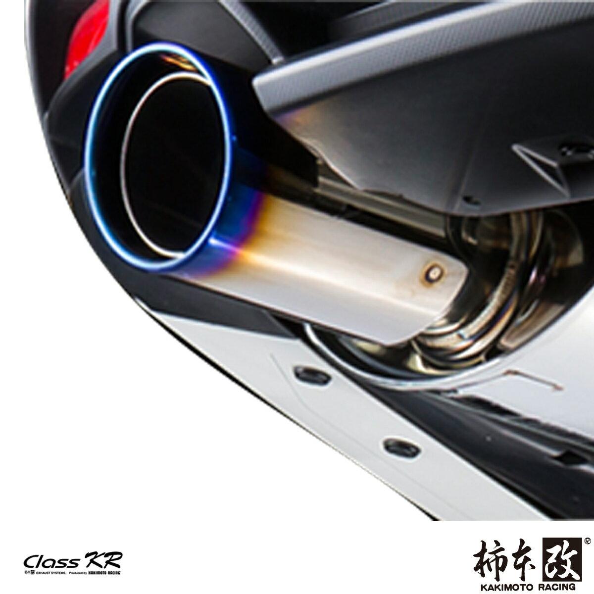 柿本 改 クラスKR CX-3 LDA-DK5AW マフラー 品番:Z71334 KAKIMOTO RACING Class KR 条件付き送料無料 柿本 改 クラスKR CX-3 LDA-DK5AW マフラー 品番:Z71334 KAKIMOTO RACING Class KR