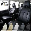 クラッツィオ NV350キャラバン E26 シートカバー クラッツィオ プライム EN-5267 Claz