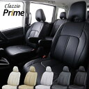 クラッツィオ プラド TRJ150 シートカバー クラッツィオ プライム ET-0138 Clazzio 送料無料