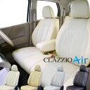 クラッツィオ カローラルミオン ZRE152N ZRE154N シートカバー クラッツィオ エアー Air 品番ET-1003 Clazzio 送料無料