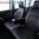 クラッツィオ キューブ Z11 シートカバー クラッツィオ クロス X EN-0502 Clazzio 送料無料