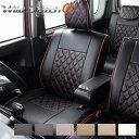 ベレッツァ シートカバー ハイゼットトラック S500P S510P ワイルドステッチα D761 Bellezza 送料無料