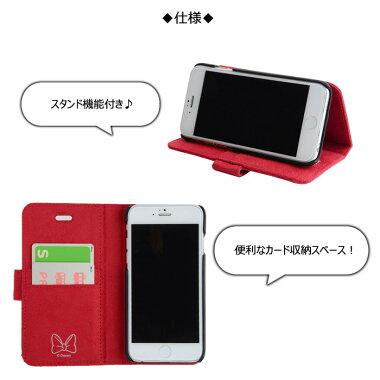 iPhone6/6sディズニー型押♪2WAY*手帳型iPhoneケース手帳型スマホケースレビューを書いて送料無料
