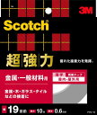 3M(スリーエム ジャパン) スコッチ 超強力両面テープ 金属・一般材料用 19×10
