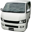 ボクシースタイル ハイエース 200系 1型/2型/3型/4型 標準用 ユーロボンネット FRP boxystyle