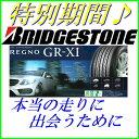 国産 ブリヂストン REGNO レグノ GR-XI 低燃費 静粛性 高性能 セダン コンパクトカー 1本 バルブ 225/55R18 225/55-18 アウトランダー SJ5