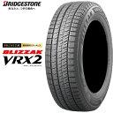 スタッドレス タイヤ BS ブリヂストン 15インチ 1本 185/65R15 Q ブリザック VRX2 スタットレスタイヤ チューブレスタイプ PXR01212 BR..