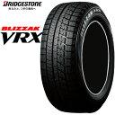 スタッドレス タイヤ BS ブリヂストン 15インチ 1本 165/65R15 Q ブリザック VRX スタットレスタイヤ チューブレスタイプ PXR00421 BRIDGESTONE BLIZZAK VRX