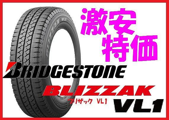 BS ブリザック VL1 スタッドレス 商用 1本 バルブ付 185R14 8PR ボンゴブローニィ ボンゴバン バネットバン