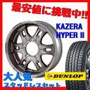 JAPAN三陽 KAZERA HYPER2 ガンメタ 16イ...