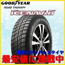 グッドイヤー スタッドレス タイヤ ICE NAVI 6 アイスナビ6 13インチ 155/70R13 155/70-13 75Q 1本 バルブ付 エブリィ アトレー ムーヴ バモス 軽