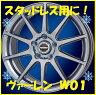 送料無料★新品 14in ホイール 4本 フィット マーチ ノート