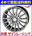 共豊 SEIN RACING ザインレーシング 15インチ 6J+45 5H114.3 新品ホイール 1本価格 4本購入で業者直送 送料無料