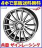 共豊 SEIN RACING(ザインレーシング) 15インチ 5.5J+43 4H100 新品ホイール 2本価格 【4本購入で業者直送 送料無料 】
