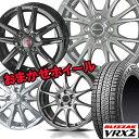 1本 13インチ BS ブリヂストン ブリザック VRX2 175/70R13 175 70 13 スタッドレスタイヤ 当店おまかせホイールセット 4H100 4.0J 4J+45