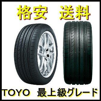 格安 送料 TOYO トーヨー プロクセス PROXES C1S 4本  265/35R18 265/35-18 高静粛性 低ノイズ 上質タイヤ リア ベンツ アウディ TOYO トーヨー プロクセス PROXES 国産