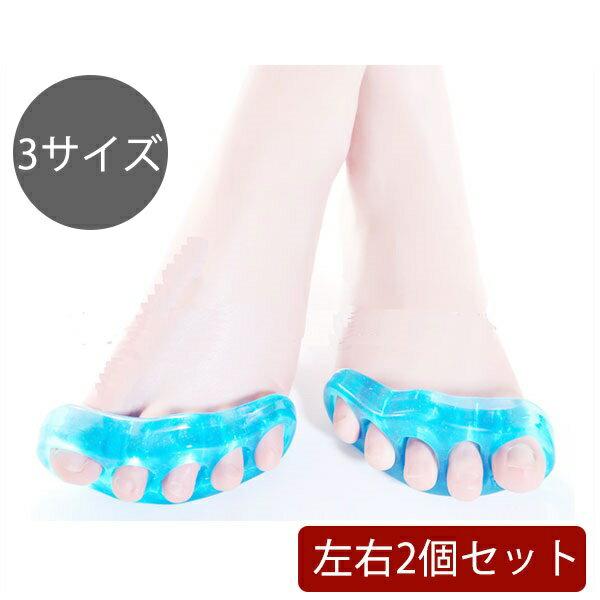【送料無料】格安 外反母趾 足指矯正 サポータ ...の商品画像