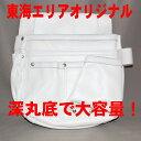 ホワイト マル底 釘袋【腰袋 白 革 皮 深底 ネイルバッグ】