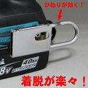 DBLTACT インパクトホルダー(マキタ用)【充電ドライバ フック 横型】