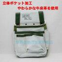 牛床革釘袋マチ付 DELUXE No.51【皮 腰袋 ネイルバッグ くぎぶくろ】