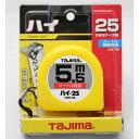 TAJIMA ハイ 25mm×5.5m H25−55BL(55SBL)【タジマ TJMデザイン メジャー スケール コンベックス】
