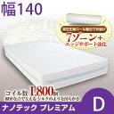 送料無料 ポケットコイルマットレス ダブル ベッド ポケットコイル 腰痛 マットレス コイル ベット マット 薄型 激安 寝具