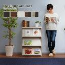 本棚 キャビネット カウンター下収納 大容量 薄型 ディスプレイラック 書棚 壁面収納