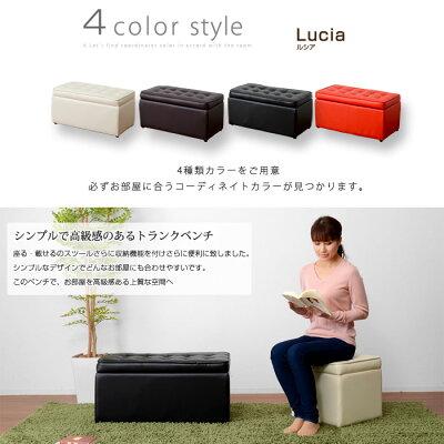 椅子収納ボックスBOXワイドボックスツールボックスベンチ家具アウトレットおしゃれ北欧インテリア人気