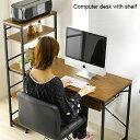 木製 デスク 棚付きデスク パソコンデスク pcデスク ハイタイプ パソコン机 棚 本棚 ラック付きデスク シェルフ ラック 引き出し デスクトップ 収納 学習デスク ライティングデスク