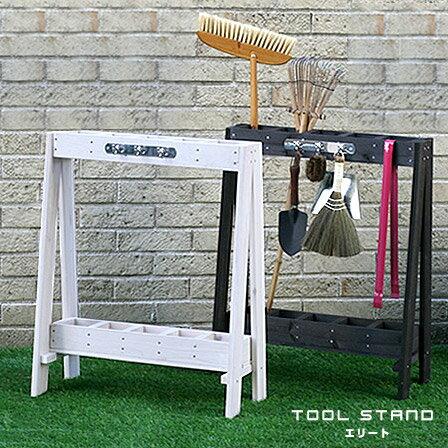 グッズツールボックスツール立てボックス箱道具箱道具入れ掃除道具収納ガーデングッズガーデンファニチャー