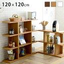 送料無料 ディスプレイラック ブックシェルフ シェルフ マガジンラック オープン ラック 木製 絵本棚 大容量 a4 薄型 スリム 収納 壁面…