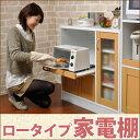 レンジ台 食器棚 90幅 90cm 薄型 キッチンボード カップボード キッチン収納 レンジラック キッチン 収納 棚 ラック 引き戸 キッチンカ…