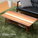 ローテーブル 折りたたみ テーブル 北欧 コーヒーテーブル リビングテーブル 折りたたみテーブル 折り畳み 天然木 折れ脚 木製 ウォー…