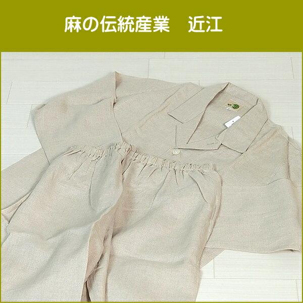 父の日 日本製 フランス産リネン 紳士パジャマ...の紹介画像2