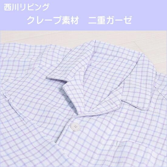 【47%OFF】西川 クレープ2重ガーゼ 紳士パ...の商品画像