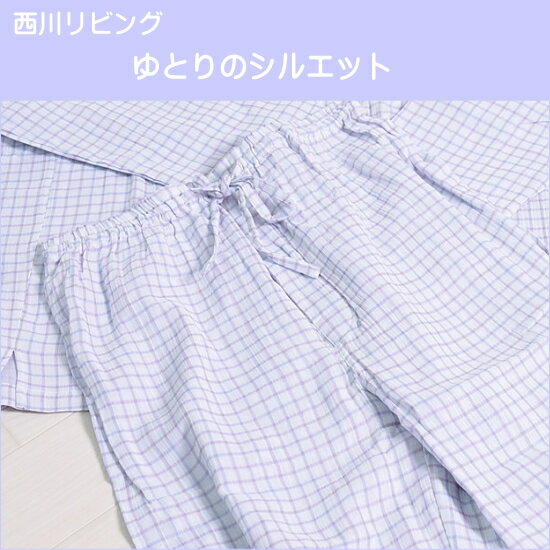 【47%OFF】西川 クレープ2重ガーゼ 紳士...の紹介画像2