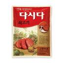 ★【韓国食品】牛ダシダ(牛肉だし)1Kgプゴク調味料/スープ用調味料/調味料/韓国料理/韓国の基本だし韓国、韓国料理、韓国食品、韓国調味料、韓国キムチ、牛ダシダ1KG