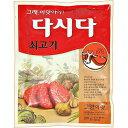 [3個までメール便可]『白雪』牛ダシダ100g <韓国調味料・韓国ダシ>