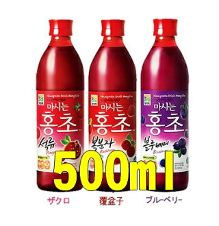 Red vinegar ( honcho ) pomegranate taste 1. 5 L ( ▲ set 2 piece )