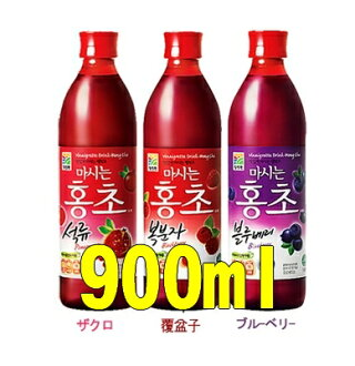 --Choice red vinegar ( honcho ) 900 ml 3 book set (-choice 3 ) (and Korea health vinegar)