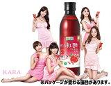 ●(沖縄・離島等は追加送料)●紅酢(ホンチョ)ザクロ味 1.5L(▲セット 2個) <韓国健康酢・>