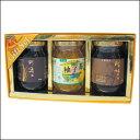 韓国伝統茶(柚子.生姜.なつめ)瓶3種類入り ゲンヤンギフト77号