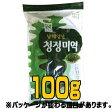 『清浄園(チョンジョンウォン)』わかめ 100g <韓国のり・韓国海苔>