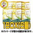 カンシネカンブジャお弁当のり(12個入)(■BOX 6入) <韓国のり・韓国海苔>